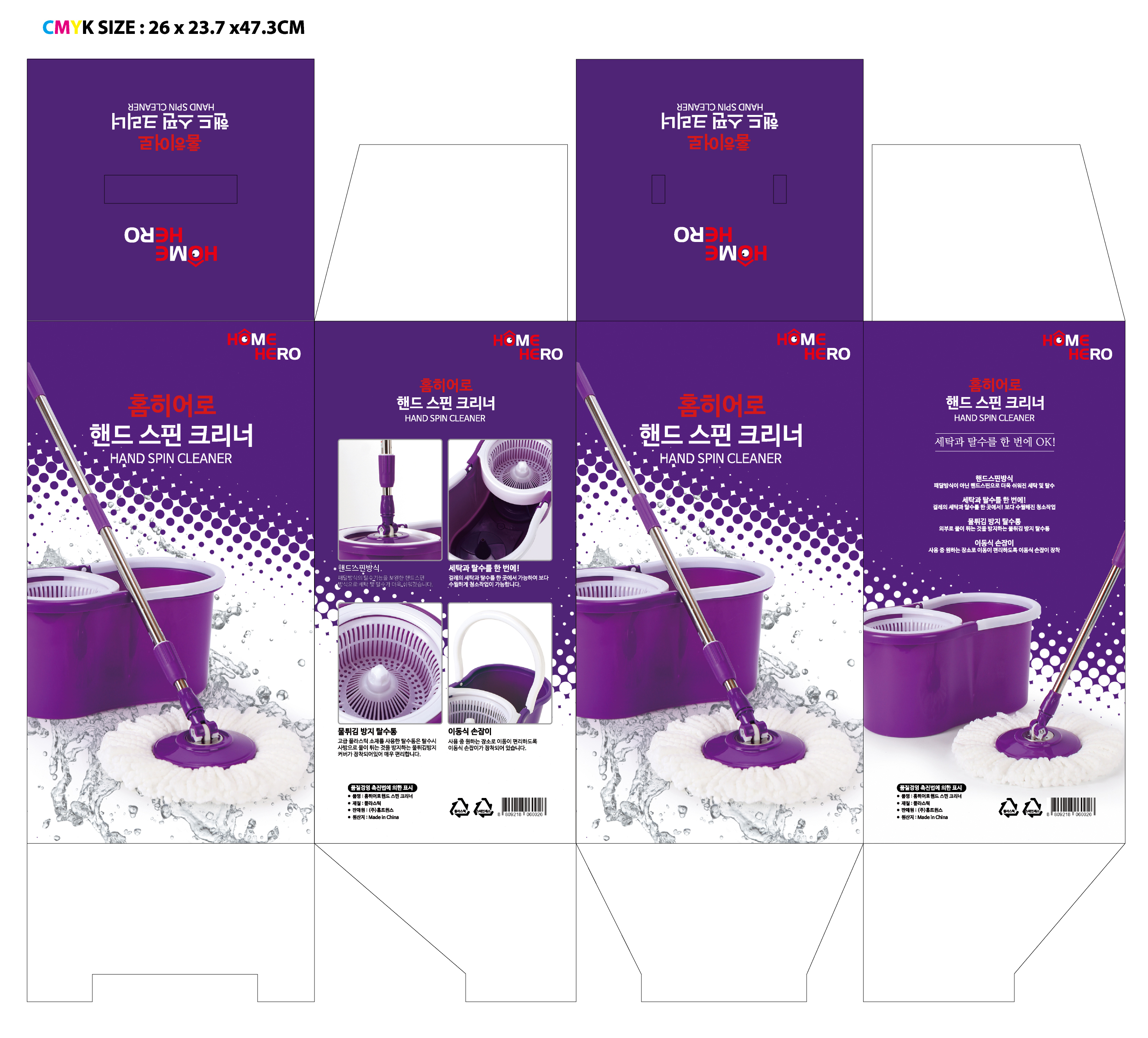 Package design 2k imaging for Home building package